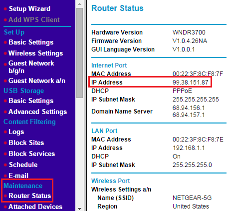 Exabyte Router Setup Wizard