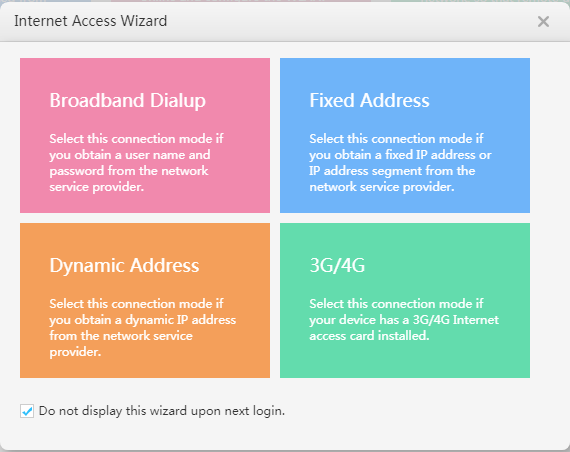 Huwai Router Internet Access Wizard
