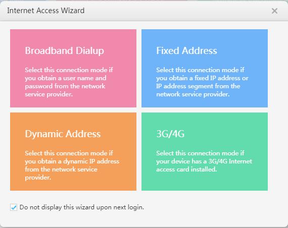 Huwai Router Internet Access Wizard
